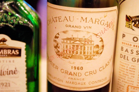 Chateau_Margaux_1960_by_Augustas_Didzgalvis