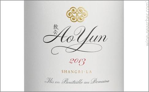 ao-yun-yunnan-china-10825835